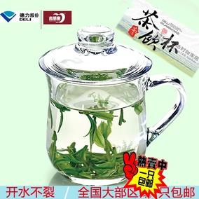 青苹果玻璃茶杯 带盖茶饮杯 盖杯带把杯子 家用玻璃杯 绿茶水杯子