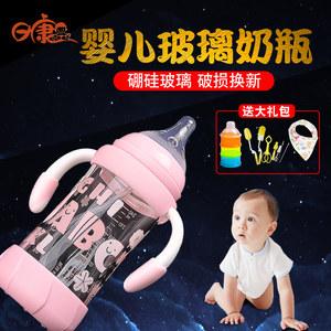 日康玻璃奶瓶新生儿宽口径防摔硅胶吸管手柄胀气宝宝婴儿用品