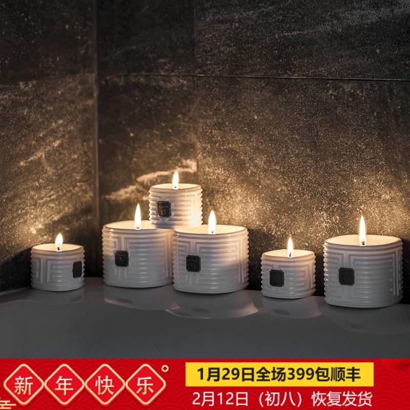 【夏午茶】Harnn旗下VUUDH东方之旅香薰蜡烛旅行蜡烛 无烟35g