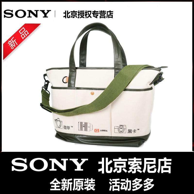 手提包袋包帆布单肩买相机包大容量