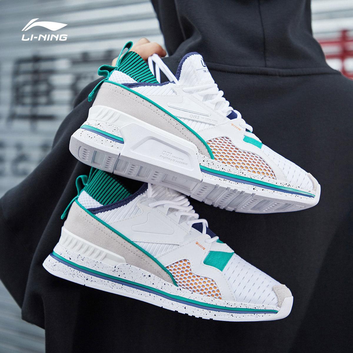 李宁女鞋休闲鞋2019春季新款女子启程001跑鞋潮流板鞋时尚运动鞋