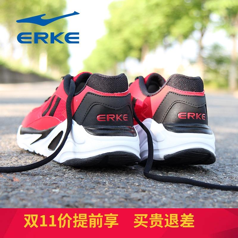 鸿星尔克男鞋防滑耐磨跑步鞋2019秋季新款运动鞋男红色透气休闲鞋