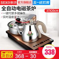 泡茶电磁炉三合一