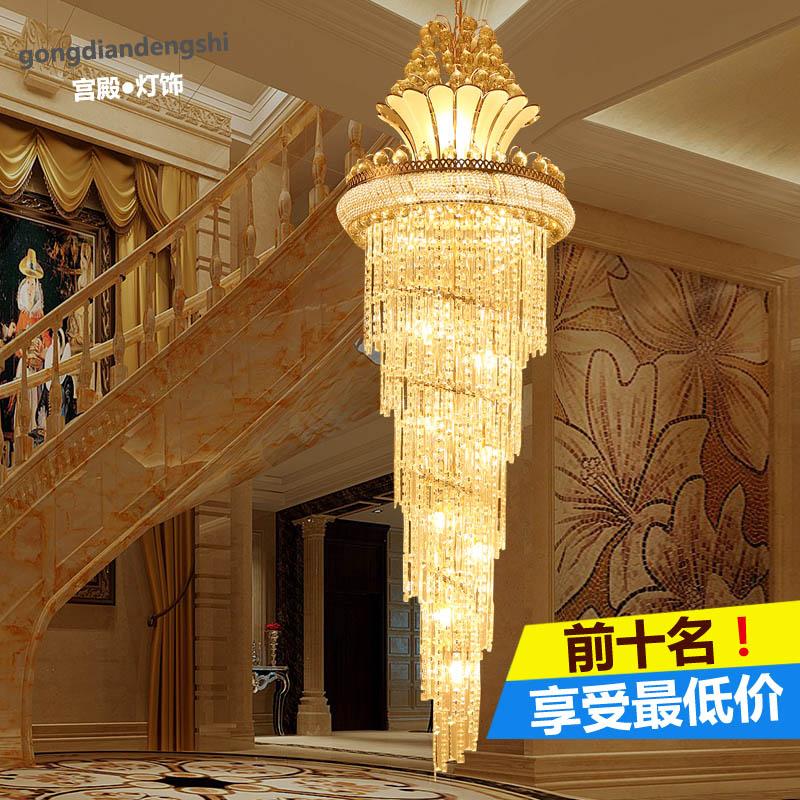 欧式复式楼中楼中空旋转楼梯长吊灯别墅客厅水晶灯酒店大堂大吊灯