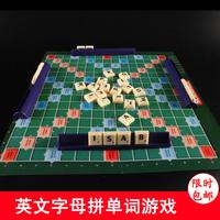 桌面游戏英文