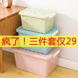 有盖塑料收纳箱衣服衣物玩具整理下储物盒储蓄箱特大号清仓三件套