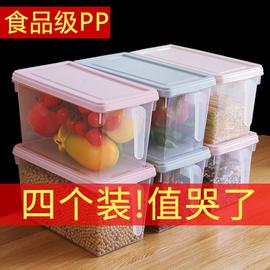 冰箱保鲜收纳盒食物长方形鸡蛋蔬菜抽屉式塑料储物整理盒冷冻神器图片