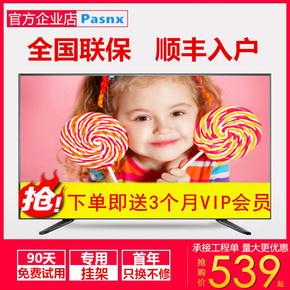 特价32寸液晶电视机30/42/55英寸4K高清网络智能wifi电视