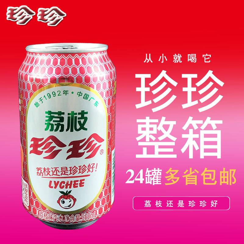 荔枝珍珍饮料整箱24罐听8090后怀旧零食品碳酸汽水网红抖音水蜜桃