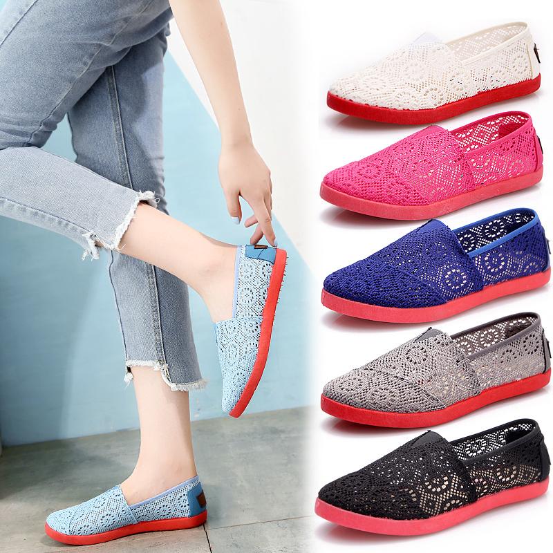 韩版网布凉鞋