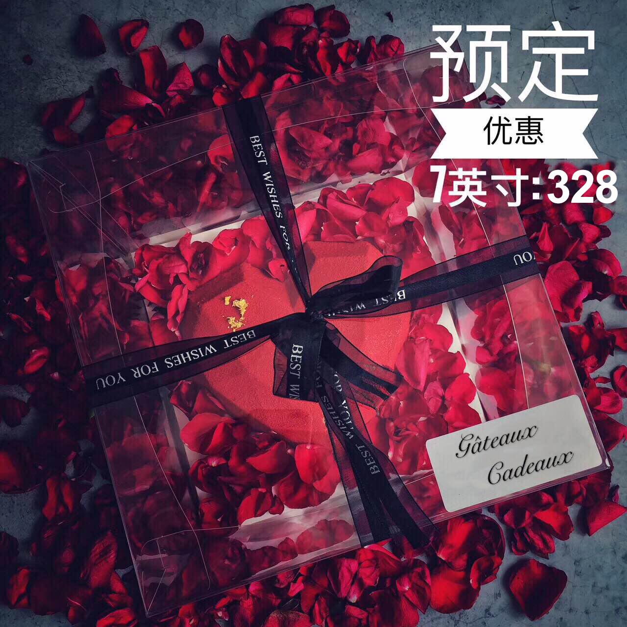 嘎豆喀豆生日蛋糕北京同城速递法式蛋糕定制慕斯蛋糕配送懂·心