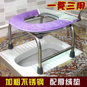 防滑孕妇坐便椅老年坐厕椅成人简易蹲厕老人用坐便器马桶厕所凳子