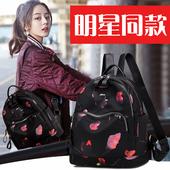 百搭女士包包旅行小背包 韓版 潮流牛津布帆布時尚 雙肩包女2018新款