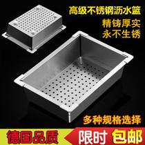调料架子厨房置物架双层太空铝收纳储物调味砧板刃架壁挂五金用品