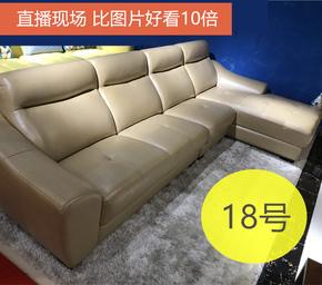 18号 真皮沙发皮艺沙发L型沙发大中型组合沙发现代简约沙发