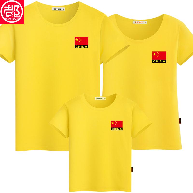 中国旗T恤小学生T恤幼儿园春游运动会
