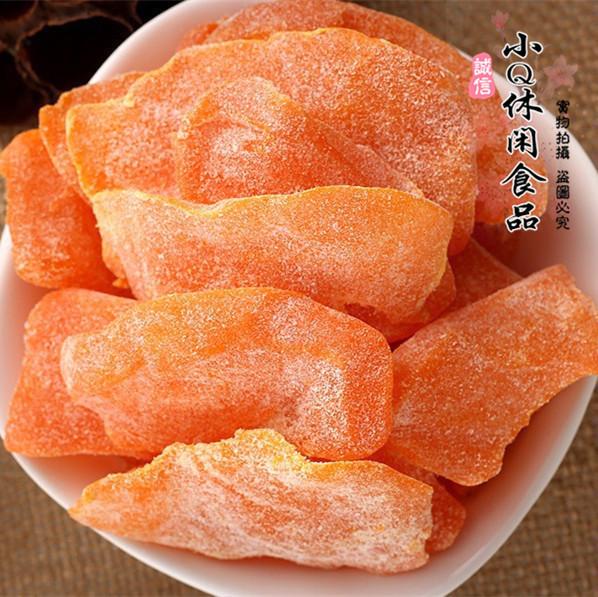 【甄汇吃】哈密瓜干 新疆特产 孕妇休闲零食品 水果蜜饯500g 包邮