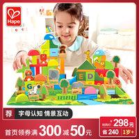 Hape森林动物积木益智玩具3-6岁木制男女孩宝宝儿童拼装桶装木头