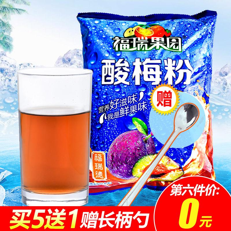 买5送1福瑞果园酸梅粉1kg西安酸梅汤汁速溶乌梅汁果汁粉冲饮饮料