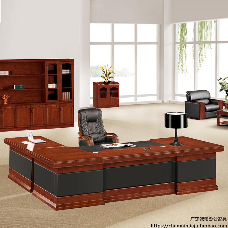 Офисные столы для руководителей Артикул 19660486619