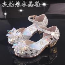 儿童高跟鞋公主水晶鞋灰姑娘女童皮鞋水钻表演舞蹈鞋花童鞋小女孩