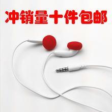Motorola/摩托罗拉 耳机手机线控带麦比肩潜39性价比高原道耳机