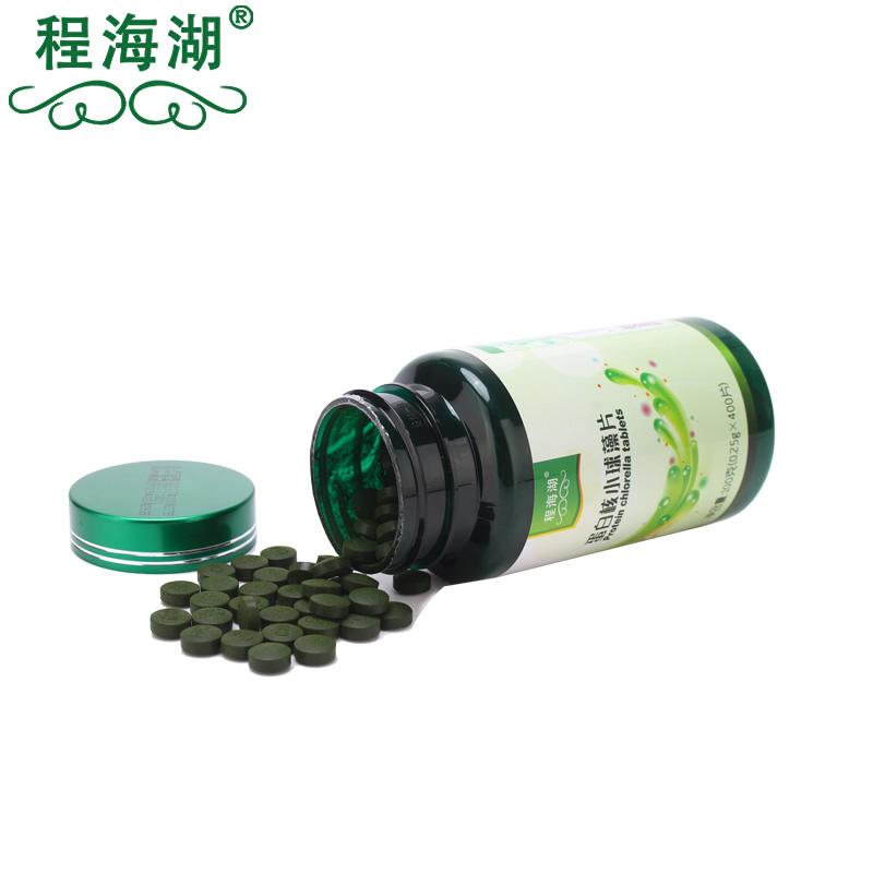 程海湖破壁小球藻绿藻片蛋白核小球藻非螺旋藻碱性食品400粒