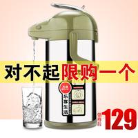 保温瓶 热水壶 气压式