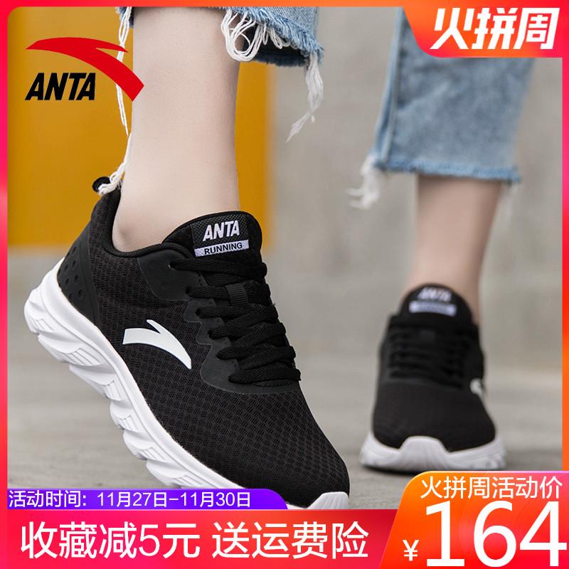 安踏运动鞋女冬季款2019新款正品黑色跑步鞋官网断码鞋子休闲女鞋