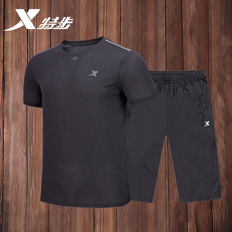 特步运动套装男夏季短袖七分裤两件套青少年运动服休闲装速干衣服