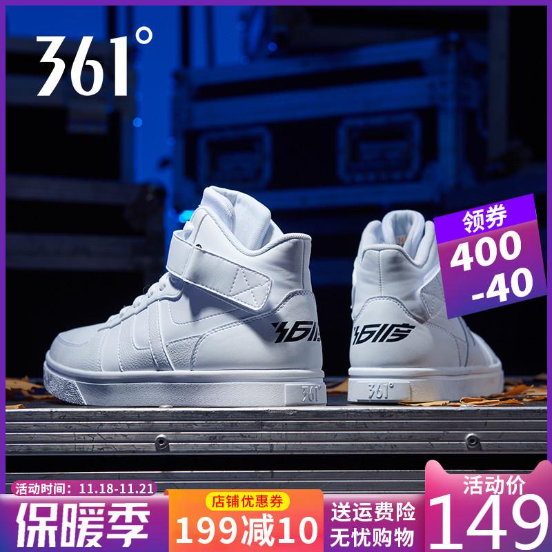 361高帮板鞋运动鞋男白鞋冬季空军一号男士休闲鞋子加绒361度男鞋