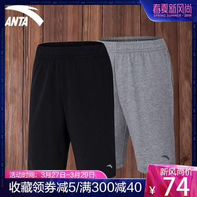 安踏短裤男运动裤夏季宽松薄款针织裤子2019新款正品休闲五分男裤