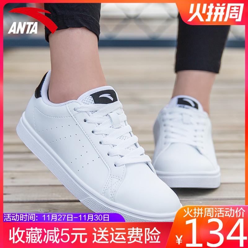 安踏板鞋女2019新款小白鞋休闲鞋白鞋情侣鞋子冬季运动鞋官网女鞋