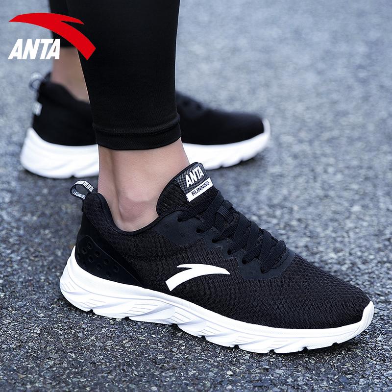 安踏运动鞋男2018新款正品鞋子冬季青少年跑步鞋至氢跑鞋秋季男鞋