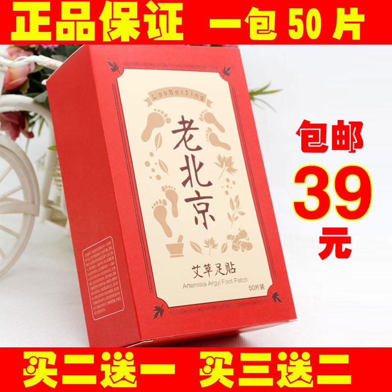 Масла на основе бамбука Артикул 592188975027