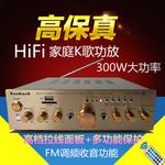 超强大功率功放 FM收音USB插卡功放机家用音箱数码电脑卡拉OK音响