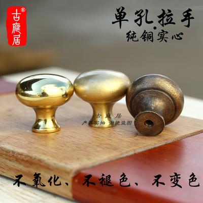 纯铜实心拉手单孔中式仿古圆形拉头抽屉柜门仿青古铜色全黄铜把手