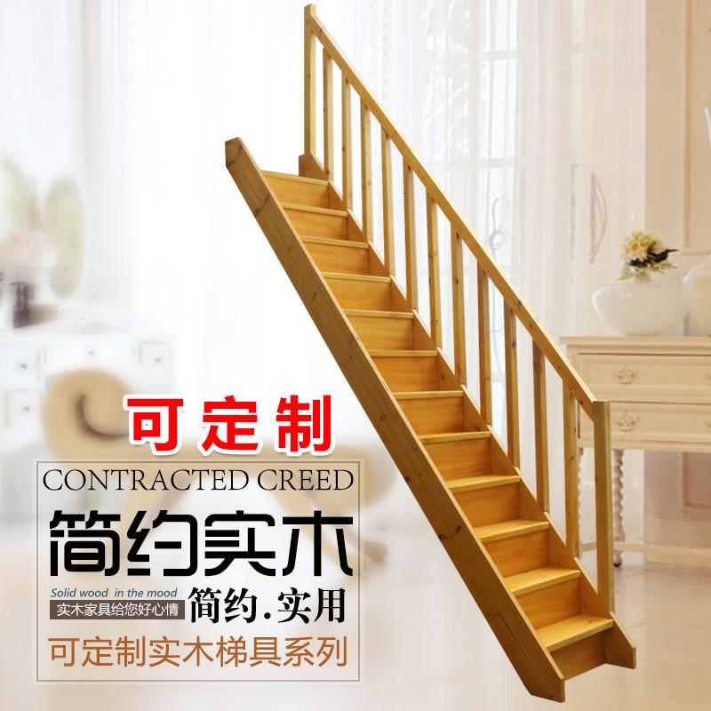 Лестницы Артикул 575660994253