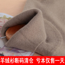 Break the code and clear the warehouse! Losses are limited to the top 1000! 2008 New cashmere sweater high collar sweater in loose pure color