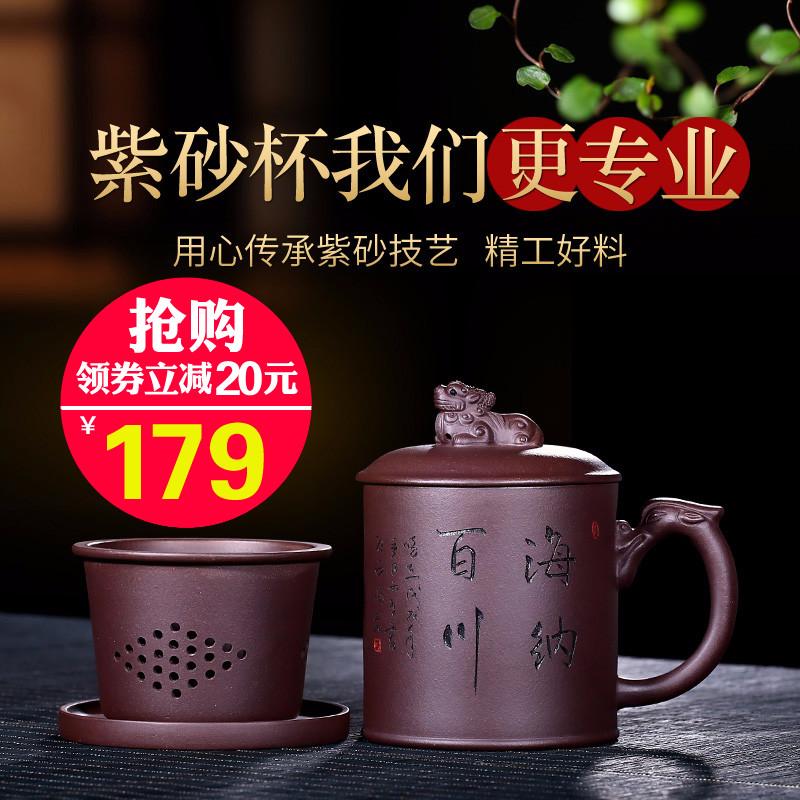 茶杯陶瓷过滤