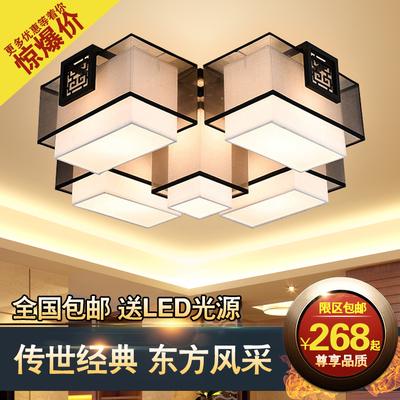 新中式吸顶灯 客厅正方形现代布艺灯具创意led卧室餐厅灯书房包邮