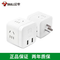 Bull cube plug-in board patch panel wiring board wired plug-in line USB socket multi-function plug plug-in household switch panel porous wireless expansion converter expansion tow board