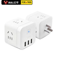 Bull wireless cube USB socket converter expansion plug bed multi-function wireless plug power panel porous home without cable multi-purpose plug-in board charger travel portable small