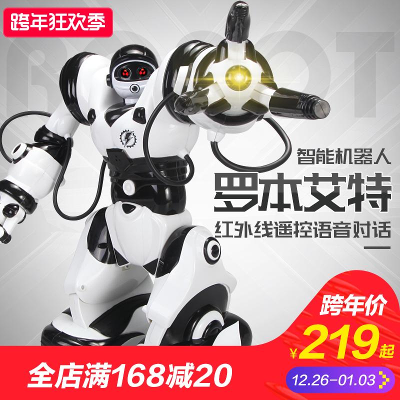 电动跳舞充电罗本艾特4代遥控智能机器人5元优惠券
