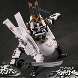 TOYWOLF Transformers Toy, Wolf and Wolf Pollution General TW-01 Dirty Man Toilet Toilet Baggage