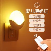 硅胶小夜灯可爱充电款床头触摸灯七彩萌兔遥控变色兔子灯拍拍灯
