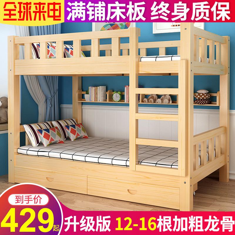 Двухъярусные кровати Артикул 544640884552
