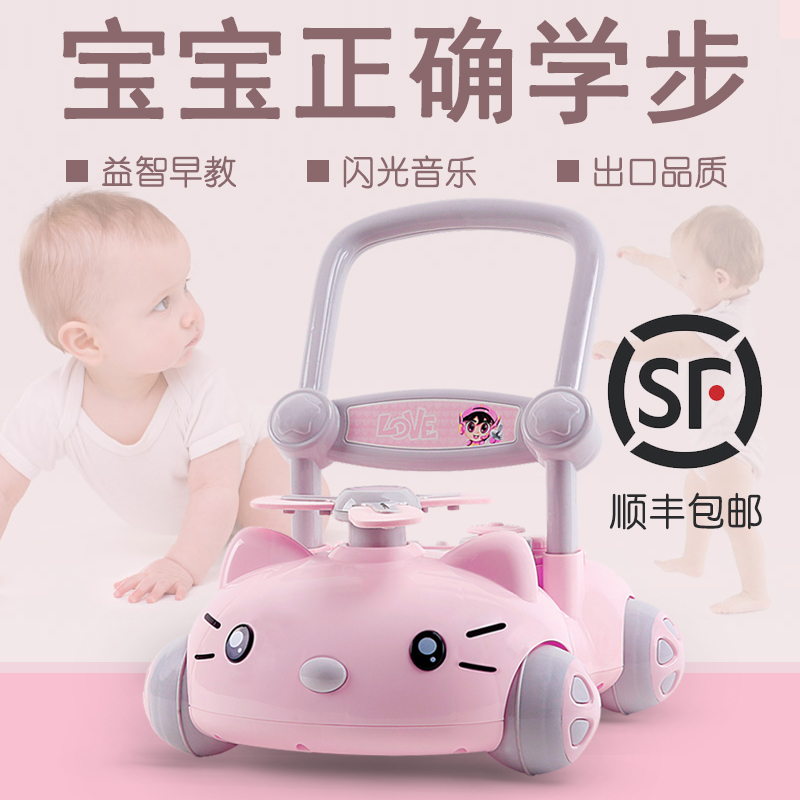 A+B宝宝学步车手推车婴儿童防侧翻6/7-18个月1岁可调速调节高度