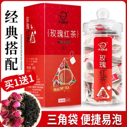 【买1送1】共40包玫瑰红茶三角袋泡茶 玫瑰花茶红茶花草茶叶茶包