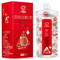 Buy 1 get 1 red bean glutinous rice bran 祛 祛 remove row female water non-dampness health wet tea moisture tea bag combination